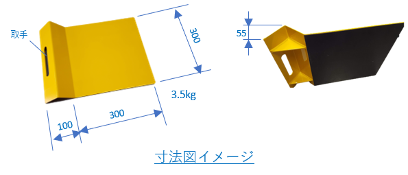 WADOMEの寸法イメージ