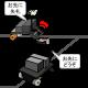 キーカート用交差点制御機器