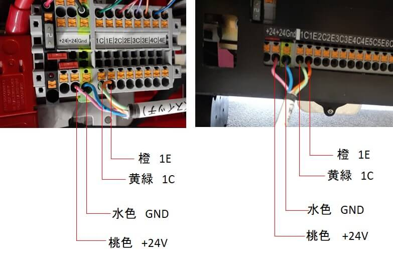 キャリロ用牽引JIGの実機接続