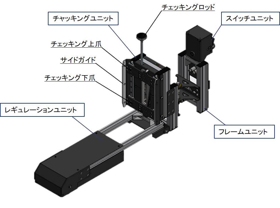 トヨタL&F製 キーカート(AGV:無人搬送車)用治具(キーコネクト)の機器構成